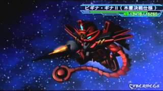 "SD Gundam G Generation Overworld D4 ""The Steel 7"" 1/7"