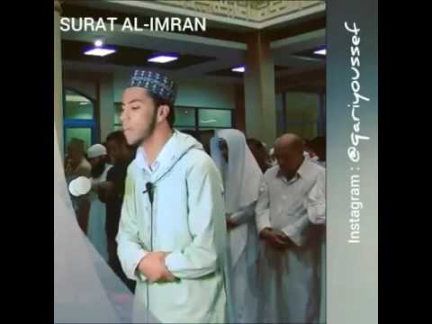 Beautifull Tilawat by; Qari Youssef Edghouch