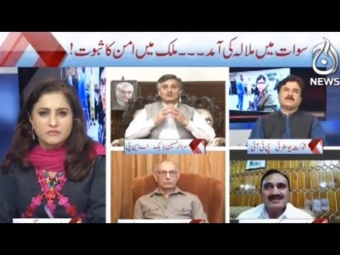 Spot Light - 2 April 2018 - Aaj News