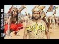 Swarnakhadgam   4th August 2018   Full Episode No 10   Sanjjanaa Galrani   Poonam Kaur   ETV Telugu