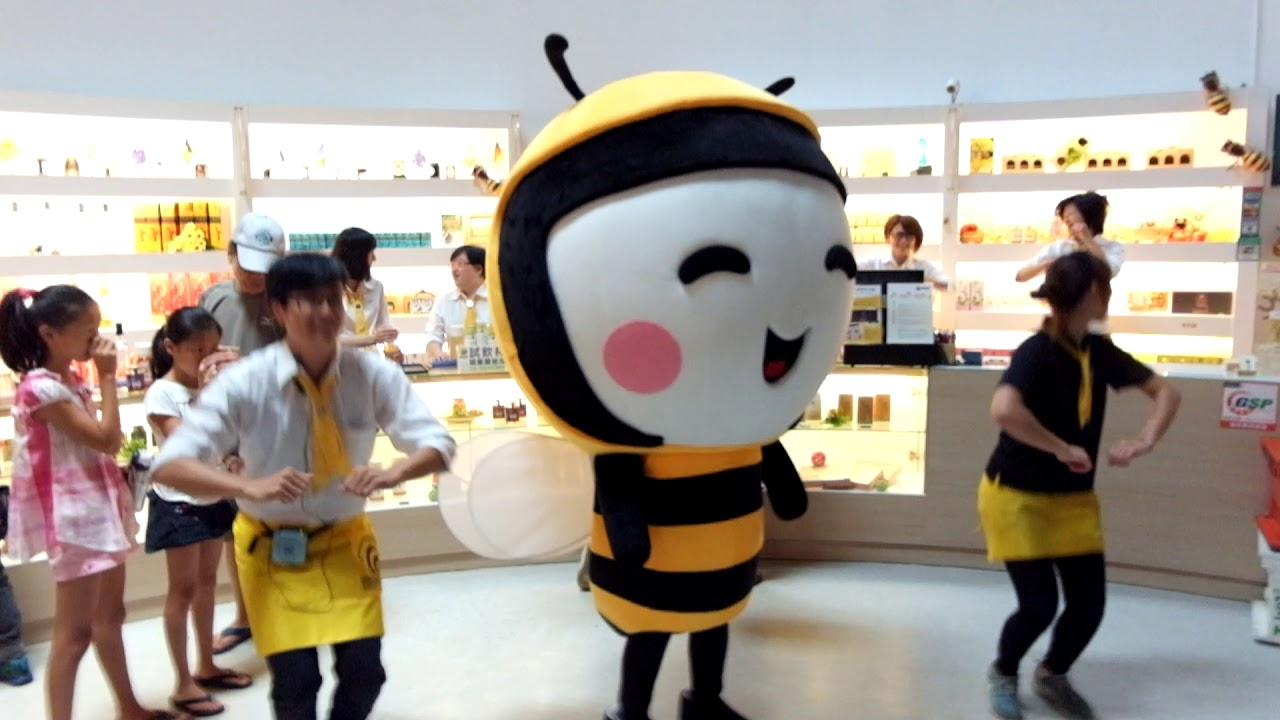 蜜蜂故事館 可愛嗡嗡公仔一起跳舞