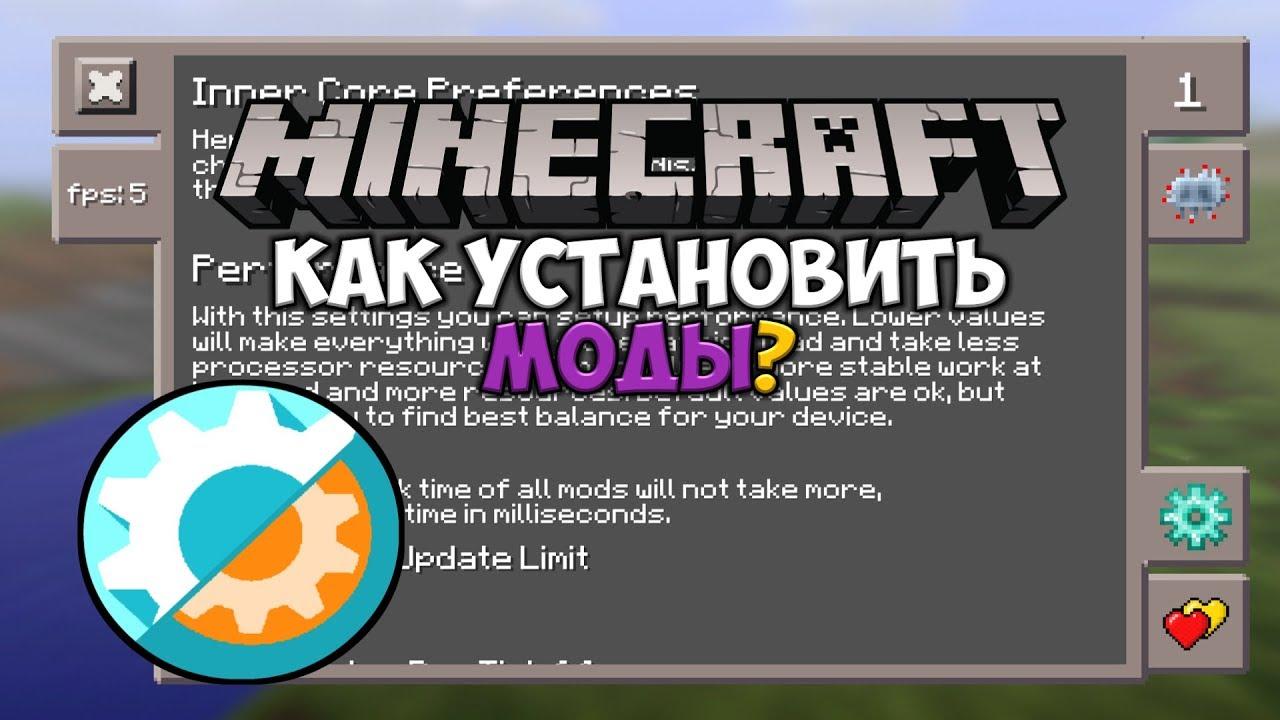 Скачать Java для Minecraft - RU-M.ORG