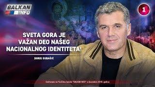 INTERVJU: Boris Subašić - Sveta Gora je važan deo našeg nacionalnog identiteta! (13.12.2019)