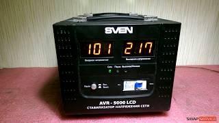 видео Сетевой стабилизатор напряжения