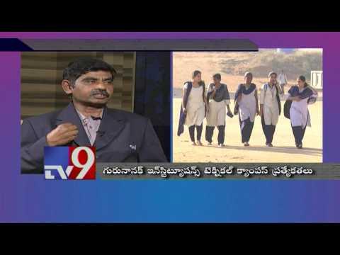 Guru Nanak Institutions Technical Campus specialities - City Lights - TV9