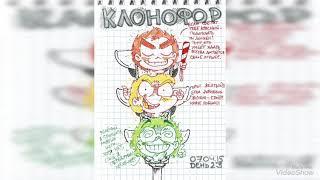 Комиксы КриминАрт и Земля Королей + Фёдор комикс