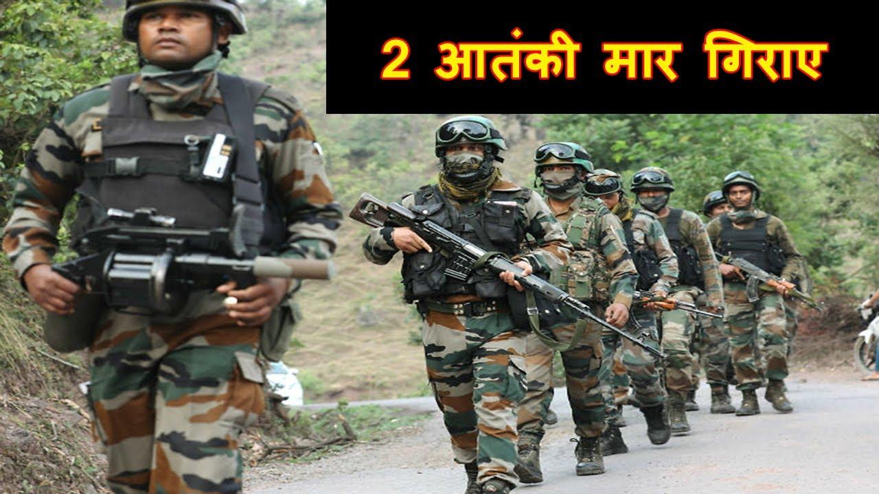कश्मीर के नौगाम सेक्टर में सुरक्षाबलों ने 2 आतंकी मार गिराए, एके-47 भारी मात्रा में गोला बारूद बरामद