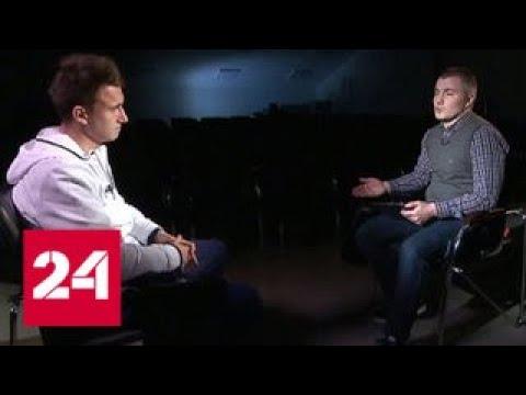 Футбол России. Александр Головин - Россия 24