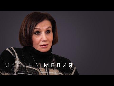 Коуч миллиардеров Марина Мелия — о правилах успешных людей, воспитании наследников и вреде шоу Голос