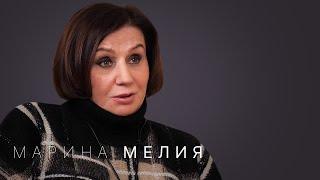 видео: Коуч миллиардеров Марина Мелия — о правилах успешных людей, воспитании наследников и вреде шоу Голос