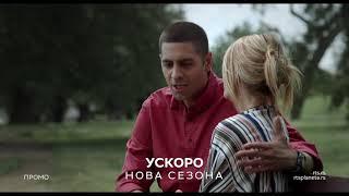 Vojna akademija, nova sezona - uskoro!, tizer 3