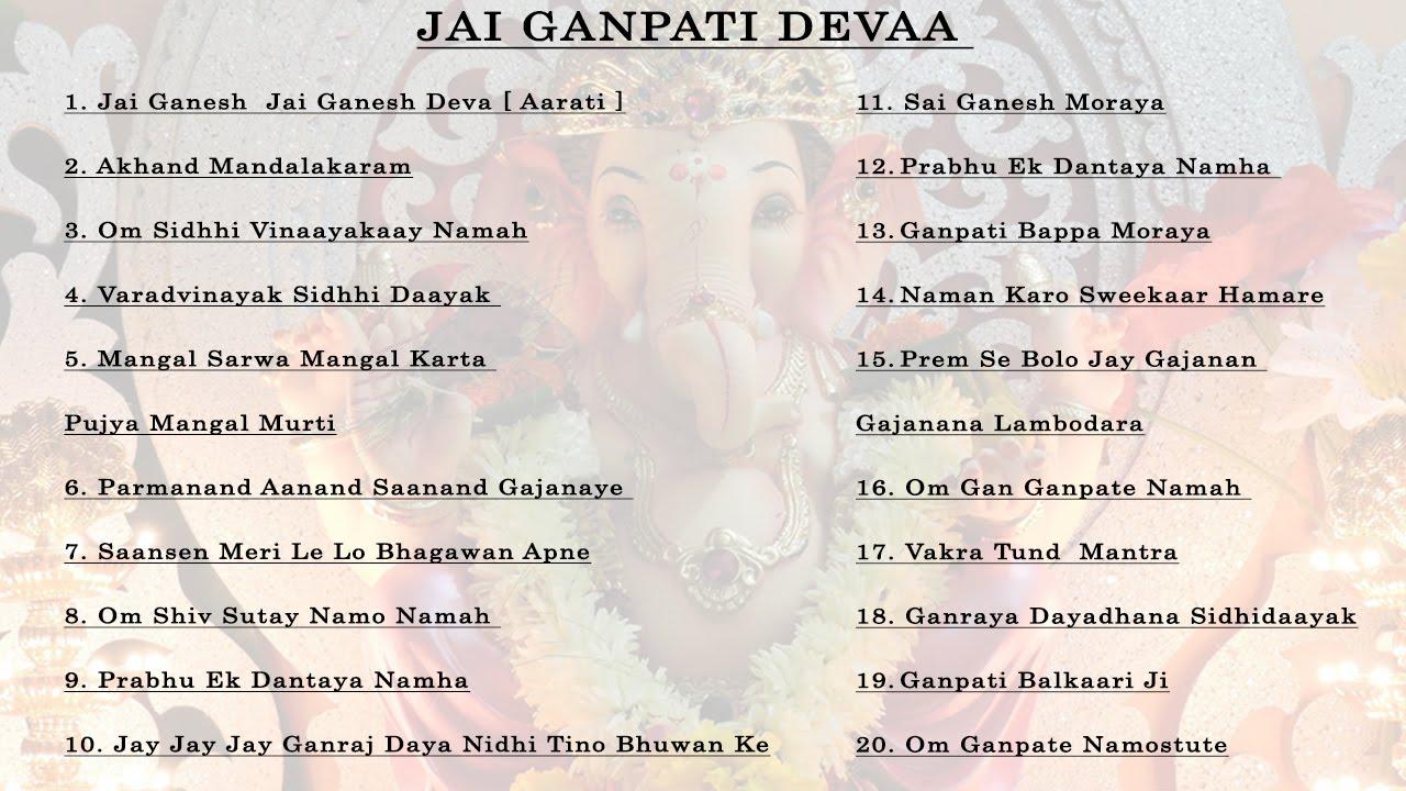 Jai Ganesh Jai Ganesh Deva lyrics - Welcome To LyricsMasti