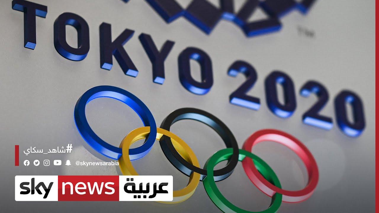 أولمبياد طوكيو.. سحابة من الغموض مع قرب الانطلاق  - نشر قبل 8 ساعة