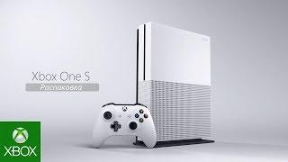 Xbox one s почти даром как
