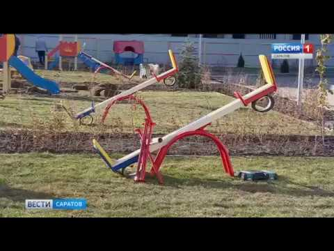 """В микрорайоне """"Авиатор"""" завершено строительство детского сада"""