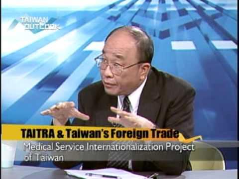 「TAIWAN OUTLOOK」TAITRA & Taiwan_2
