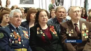 В преддверии Дня Победы в Барнауле презентовали трейлер документального фильма «Высота»