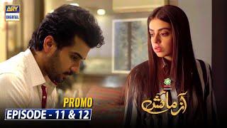 Azmaish Episode 11 & 12 Presented By Ariel | Promo | ARY Digital Drama
