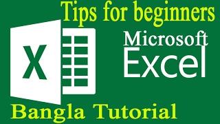 Microsoft Excel Tutorial for Beginners || Bangla Tutorial || Tutorial on Microsoft Excel