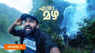 ഇവിടുത്തെ🌧️മഴയാണ്🌧️ മഴ🌧️| ഇടുക്കിക്കാഴ്ചകൾ 5 | Big Waterfalls in Idukki | Route Records