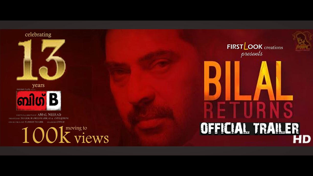 80d0cbe789 Big B Official Trailer -celebrating 10years of BigB -FIRST LOOK Creations -  Mammootty, Amal Neerad