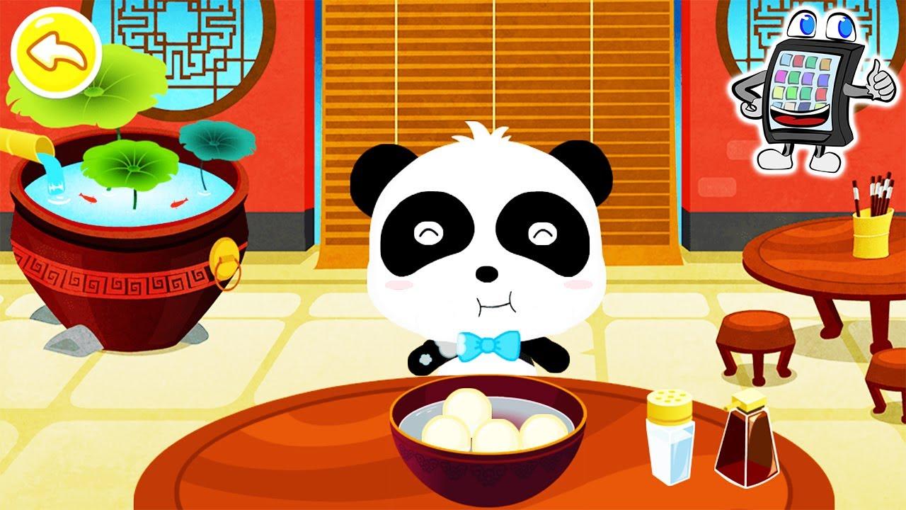 Baby panda chinesisch kochen app deutsch kleiner b r for Chinesisch kochen