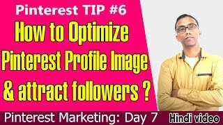How to use Pinterest profile image and attract more followers