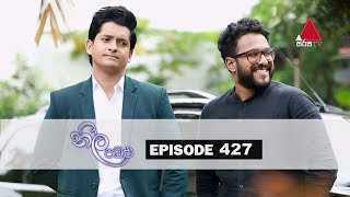 Neela Pabalu - Episode 427 | 31st December 2019 | Sirasa TV Thumbnail