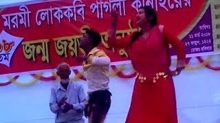 Best Bangla funny parody song village Bengali super hit song