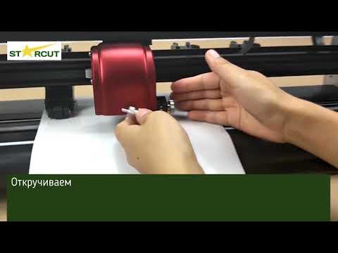 Крепление ножа  на режущем плотере StarCut - Офис-Техника