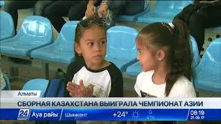Сборная Казахстана выиграла чемпионат Азии по спортивной акробатике