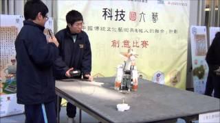Publication Date: 2013-06-19 | Video Title: 科技顯六藝創意比賽(射) - 仁濟醫院陳耀星小學