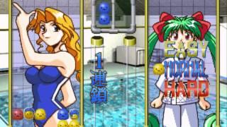 Pukunpa Joshikouki no Houkago gameplay (ps1 version)