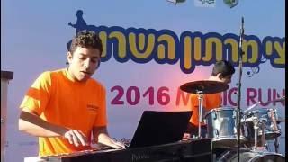 הדג נחש- לא פראיירים (קאבר)   Hadag Nahash- Lo Frayerim (Cover)