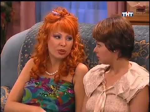 Счастливы вместе 1 сезон 47 серия Сериал Букины
