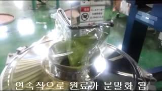 비즈밀- 물청소 가능한 제분기 혁신