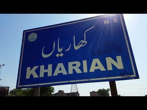 Kharian - Punjab, Pakistan (4K Ultra HD)