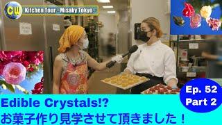 Creative World Ep52 Part 2 /第52話パート② Misaky Tokyo Edible Crystals/お菓子作りを見せて頂きました!
