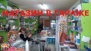 видео Магазины на первом этаже жилого дома