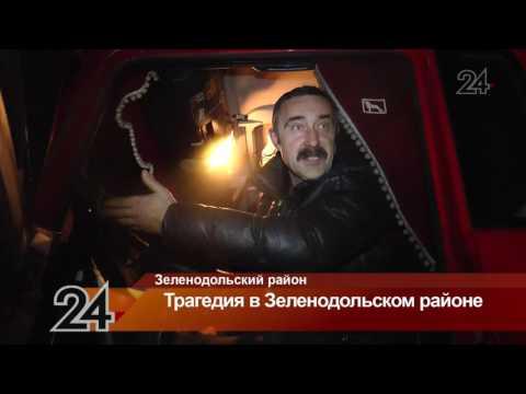Пять человек погибли в результате аварии в Зеленодольском районе