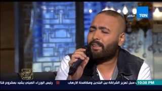 البيت بيتك - المطرب الشاب محمد علاء يبدأ بدعاء رائع لعبد الحليم حافظ .. يارب