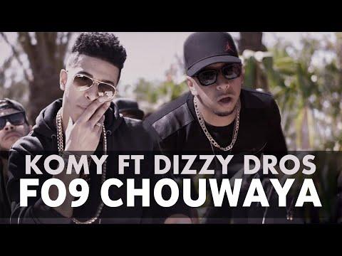 Komy ft Dizzy DROS - Chouwaya (EXCLUSIVE Music Video) | Remix All The Way Up | 2016كومي - الشواية
