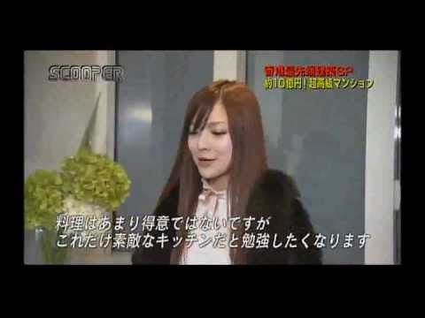 GMEC Singer AnnaKay in Japanese TV Show : SCOOPER