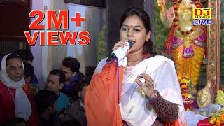 बुला लो वृन्दावन गिरधारी__Bula Lo Vrindavan Girdhari | Ritu Panchal Songs 2018 | DJ MOVIES BHAKTI