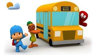 Мультики - Покойо идёт в школу - Развивающие мультфильмы для детей - Сборник