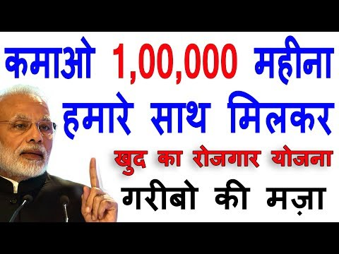 Start Your Own Solar Business Rs.8000 Thousand Only | खुद का