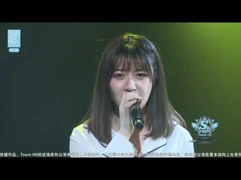 170326 SNH48 Team SII《心的旅程》 莫寒 Cut 【《外滩十八号》-莫毛合唱 李宇琪生日特别环节】