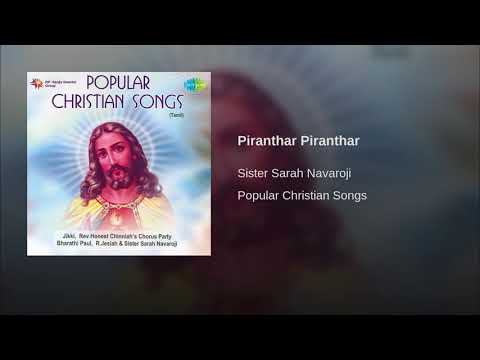 Piranthar piranthar