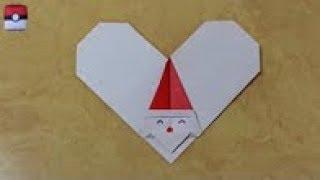 822 종이접기 (산타클로스를 품은 하트) Origami  색종이접기  折纸  оригами  摺紙  折り紙  اوريغامي