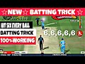 Wcc2 New Update Version | BATTING TRICK TIPS| HIT SIX EVERY BALL SIX | HOW TO HIT SIX | BATTING TIPS